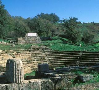 Tusculum Archaeological-Cultural Park  Hotel