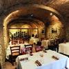 Toscana Laticastelli Country Relais Rapolano Terme