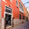 Corte di Gabriela Venezia